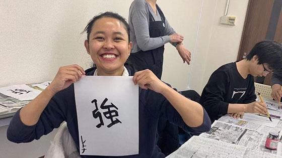Cuộc thi nhân vật Trung Quốc