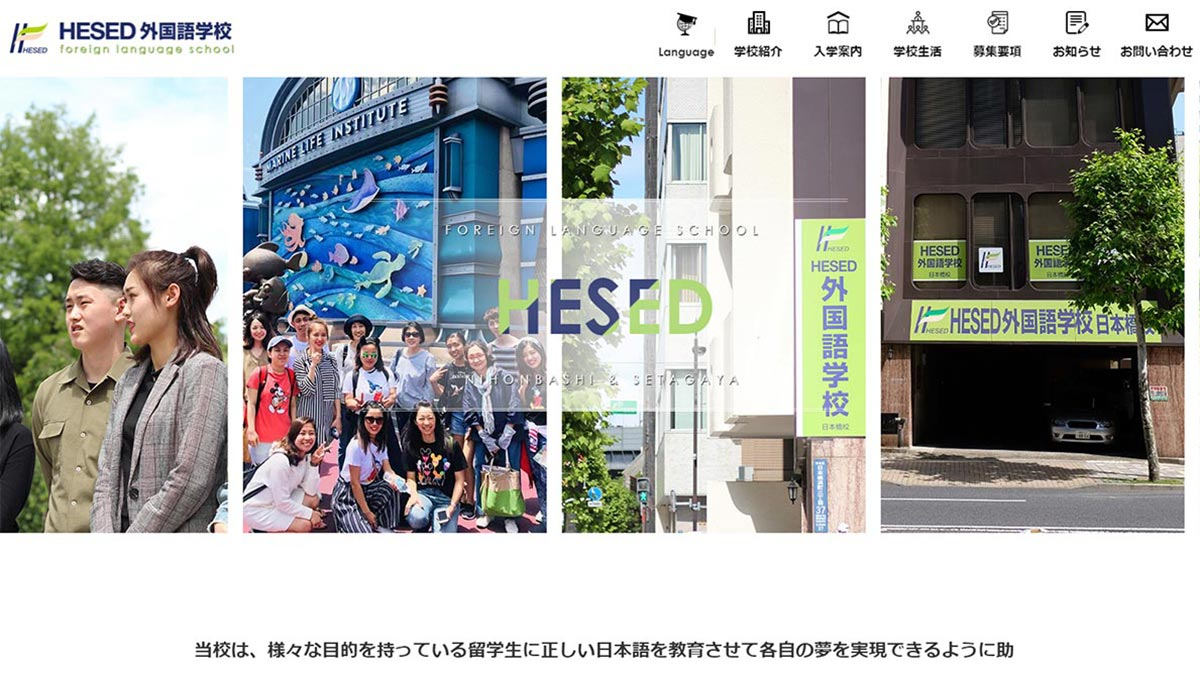 hesed homepage open